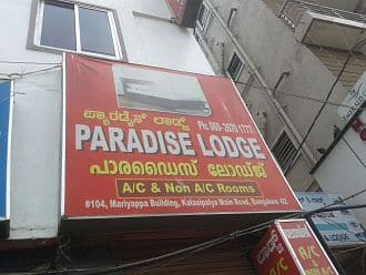 Paradise Lodge,Bangalore